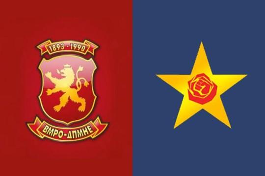 Истите стерилни соопштенија на СДСМ служат за мајтап: ВМРО-ДПМНЕ пушти соопштение со кое го предвиде соопштението на СДСМ