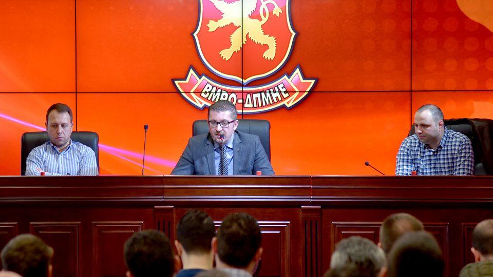 Мицкоски, Мисајловски и Јанушев одржаа состанок со претседателите на ОК на ВМРО-ДПМНЕ