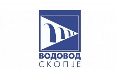 """""""Водовод и канализација"""" – Скопје нема да ги чита водомерите кои се наоѓаат во објектите и нема да исклучува"""