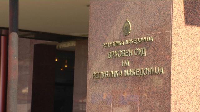 Врховниот суд ја потврди казната за зетот на Лиле Поповска