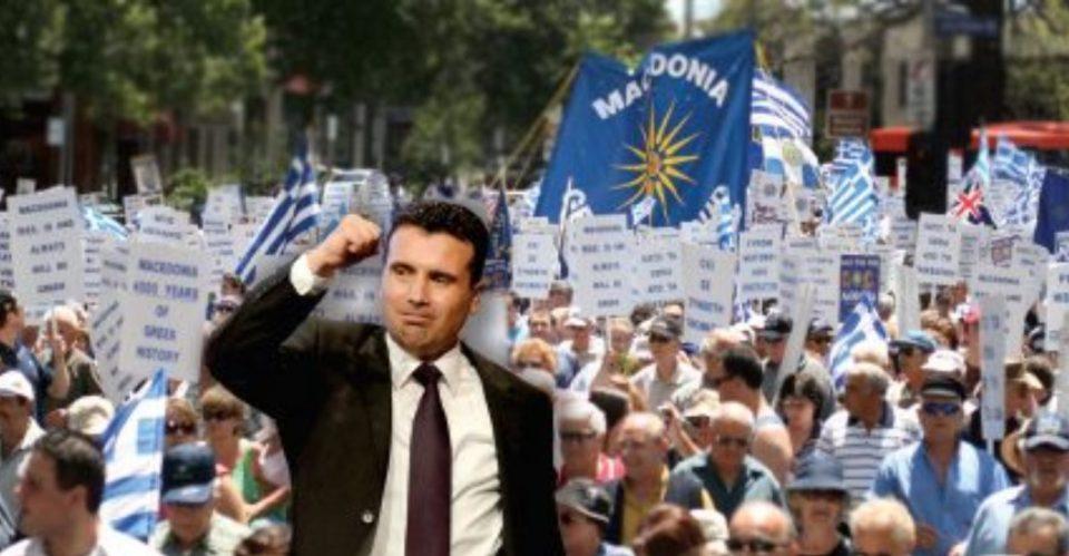 Заев се откажува од референдум за името, ќе се носи решение во Собрание