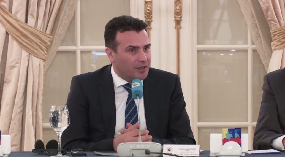 ВИДЕО: Заев во Турција ги фалеше мерките за привлекување на странски инвестиции на ВМРО-ДПМНЕ