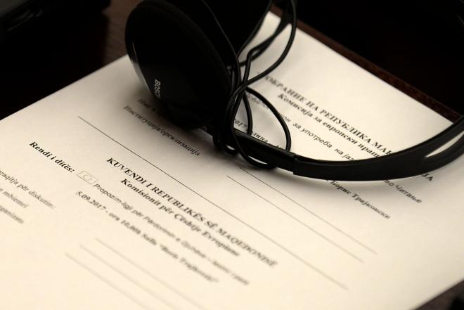 Законот за јазици пред пратениците, неизвесна разврската за амандманите