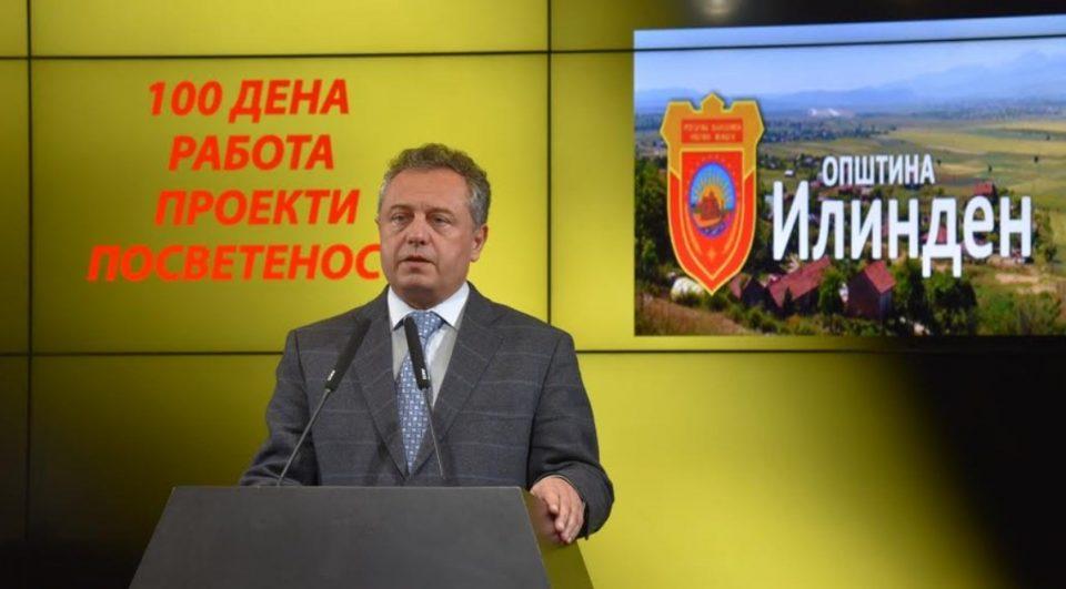 Општина Илинден потпиша договор за нова транша на контејнери