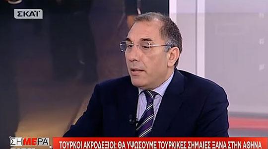 Димитрис Каменос: Нема да се постигне решение за името