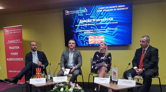 Манчевски: Силни институции и компании за целосна дигитална трансформација
