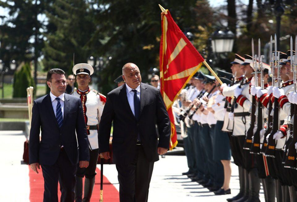 Борисов во понеделник со Заев на одбележувањето 75. години од депортацијата на македонските Евреи