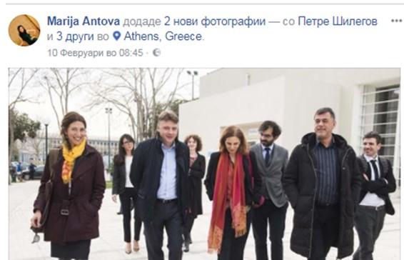 """""""Денешен"""": Кои се лицата кои Шилегов ги назначи да управуваат и вршат надзор со јавните претпријатија?"""