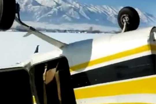 Турски авион се урна во Иран