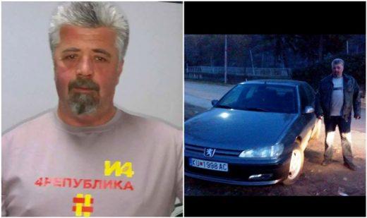 Исчезна бранителот Предраг Петрушевски- Бинго, семејството бара помош