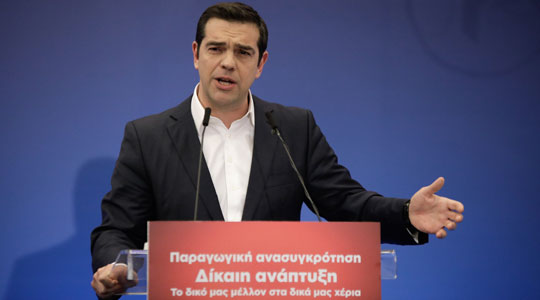 Ципрас: За нив прашањето е од егзистенцијално значење, треба да имаат сила за тешки одлуки