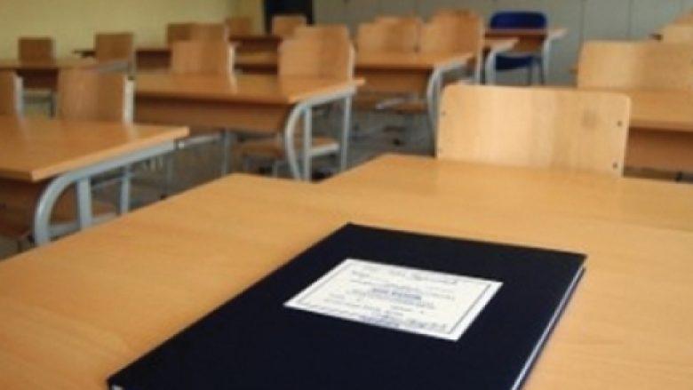 ВЕРУВАЛЕ ИЛИ НЕ: Коалицискиот партнер на СДСМ предлага оваа учебна година да се прескокне