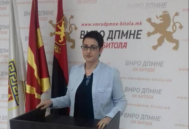 Трајчевска: Продолжува скандалозното работење на СДСМ во општина Битола