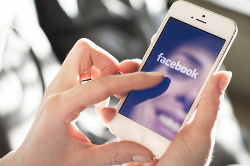 Фејсбук со години собирал телефонски броеви и други податоци од андроидите