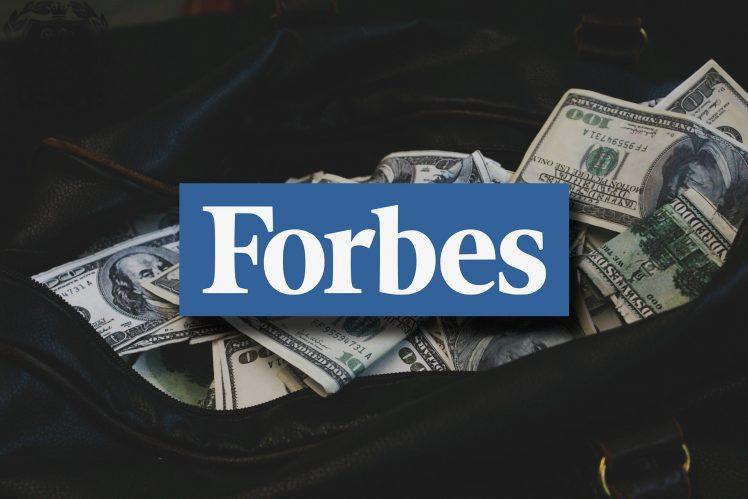 Безос прв и на новата листа на Форбс на најбогати луѓе во светот
