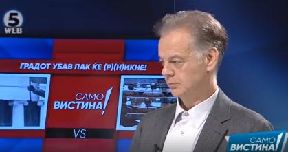 Мирослав Грчев за две и пол години од Владата и Култура добил 17 илјади евра
