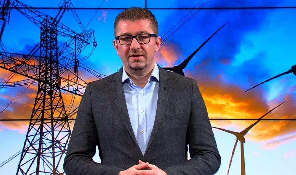 Мицкоски: Во енергетиката имаме поразителни резултати кои уриваат негативни рекорди