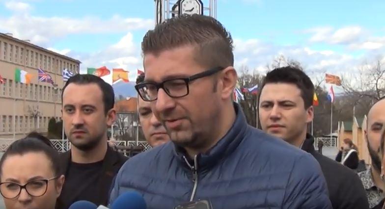 Мицкоски: ВМРО-ДПМНЕ ќе понуди нови решенија кои ќе значат нова, современа технолошки развиена Република Македонија