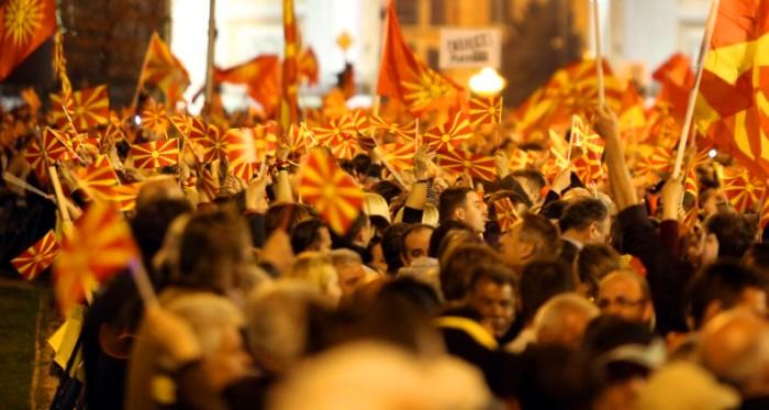 """Во 13 часот протест за името на плоштадот """"Македонија"""" во Скопје"""