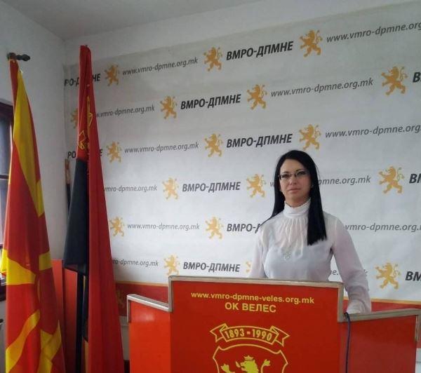 """Попова: Сурово бркање од работа на 8 вработени во градинката """"Димче Мирчев"""", не е животот кој го најавуваа"""