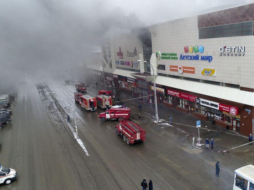 Уште еден пожар во трговски центар во Русија: Неколку повредни лица, во тек е евакуација