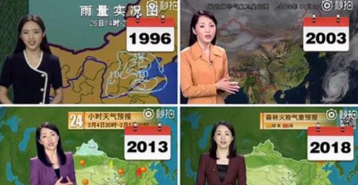 Таа е навидум обична водителка на временска прогноза, но кога ќе видите како изгледала пред 22 години ќе се шокирате (ВИДЕО)