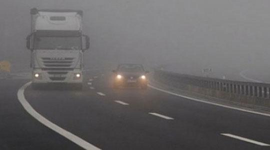 Намалена видливост поради магла на Стража, дожд и снег во Крушево