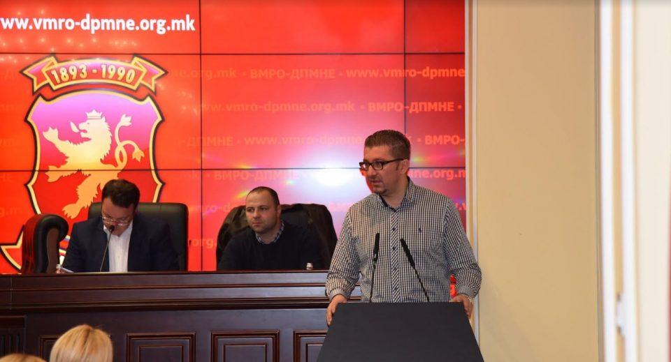 Седница на ЦК на ВМРО-ДПМНЕ, актуелната политичка ситуација во фокусот