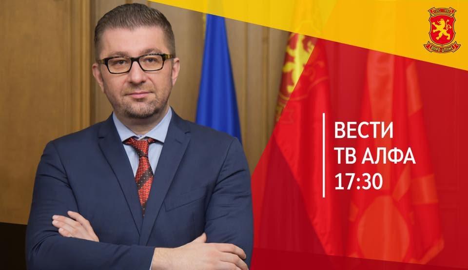 Лидерот на ВМРО-ДПМНЕ, Христијан Мицкоски, гостин во вестите на Алфа