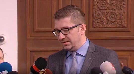 Средба на лидерите на ВМРО-ДПМНЕ и ДУИ, Мицкоски и Ахмети