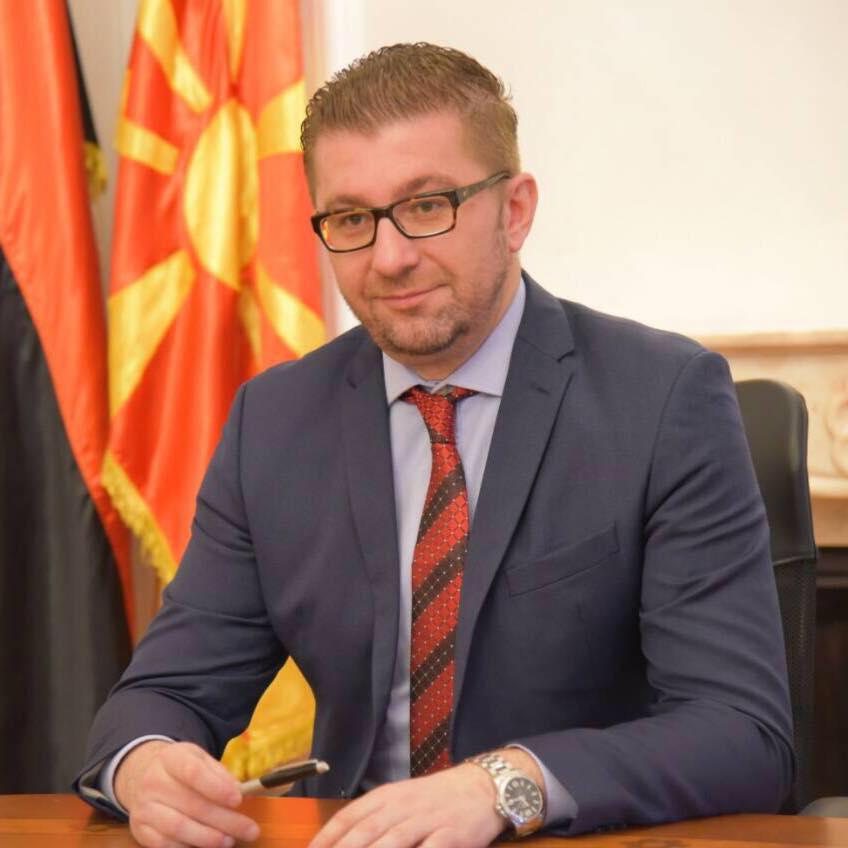 Мицкоски: Иселениците се составен дел од нашата земја, негативната кампања кон нив е кампања против Македонија
