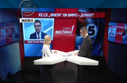 Мицкоски: Ова што сега се случува и го гледаме е најлошата Влада на Македонија од осамостојувањето до денес