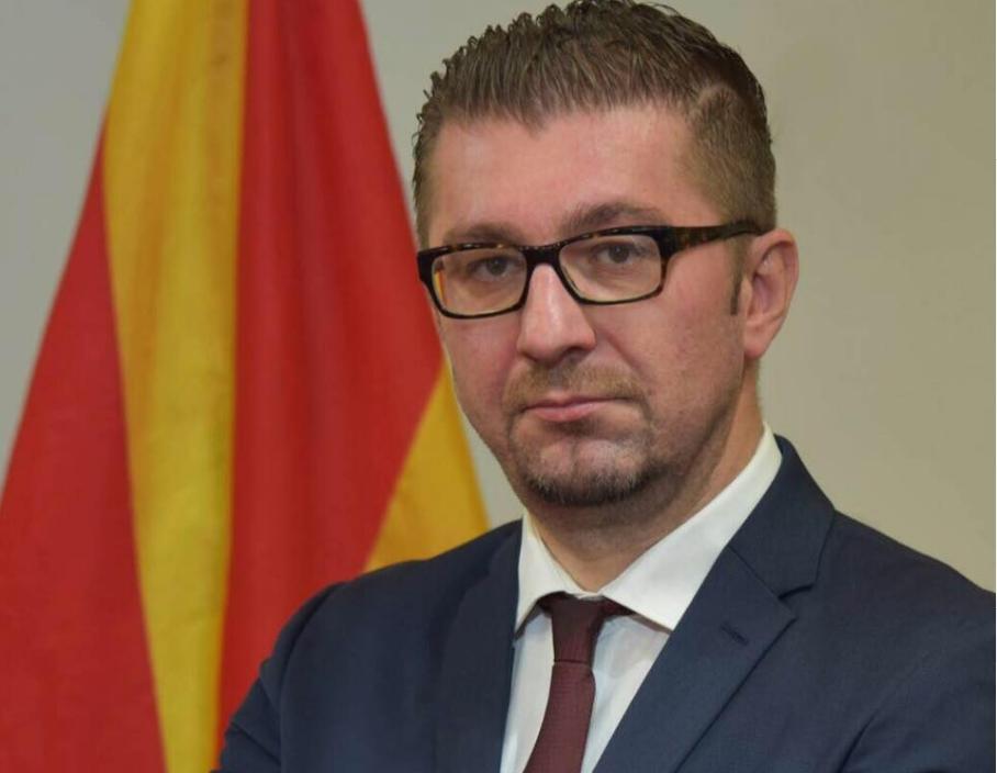 Мицкоски: Власта и парламентарното мнозинство прават атак врз демократијата, ја поништуваат волјата на граѓаните