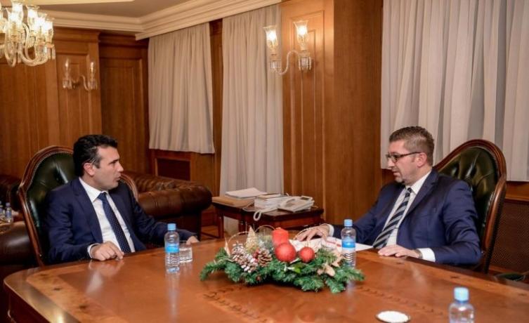 По средбата Мицкоски- Заев, ВМРО-ДПМНЕ го добива претседателското место во ДИК