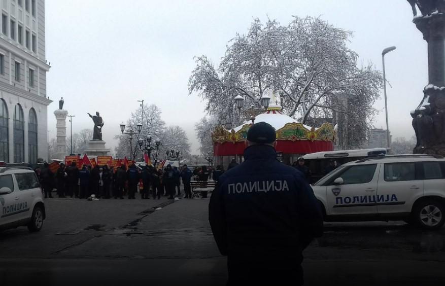 Протест против промена на името пред МНР
