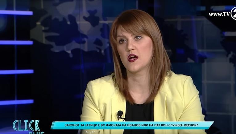 Стаменковска: Законот за двојазичност е неуставен и неприменлив