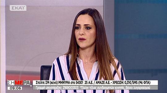 """Пападопулу: Позицијата на Независни Грци против """"Македонија"""" во името е јасна и не се менува"""