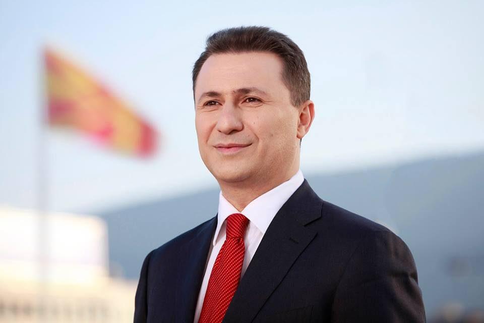 Груевски со поддршка за денешниот протест: Македонија ќе победи!