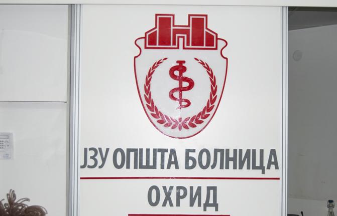 Во Охрид не работи комјутерската томографија, граѓаните со месеци не можат да добијат дијагноза