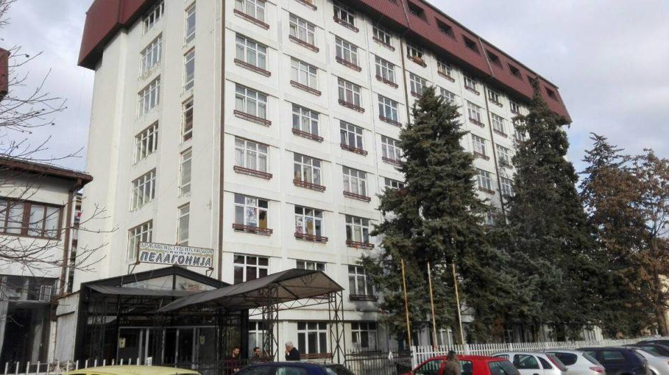 """Момчиња претепани во студентскиот дом """"Пелагонија"""""""