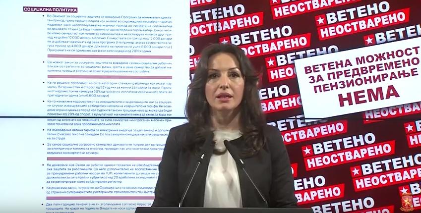 Попова:Заев и СДСМ ги ставија пензионерите на последен план