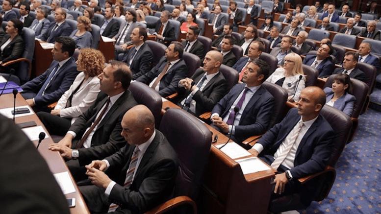 Почна собраниската седница за гласање доверба на Владата