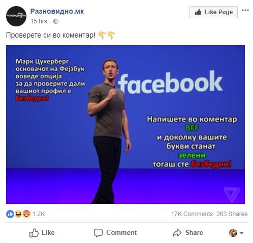 Ви излегува BFF во коментари на Фејсбук со зелено? Еве што значи тоа