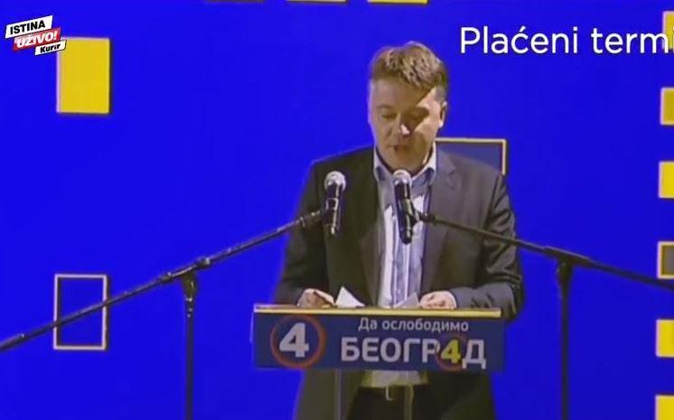 Шилегов исчури, неговите од демократската странка во Србија доживеаја дебакл