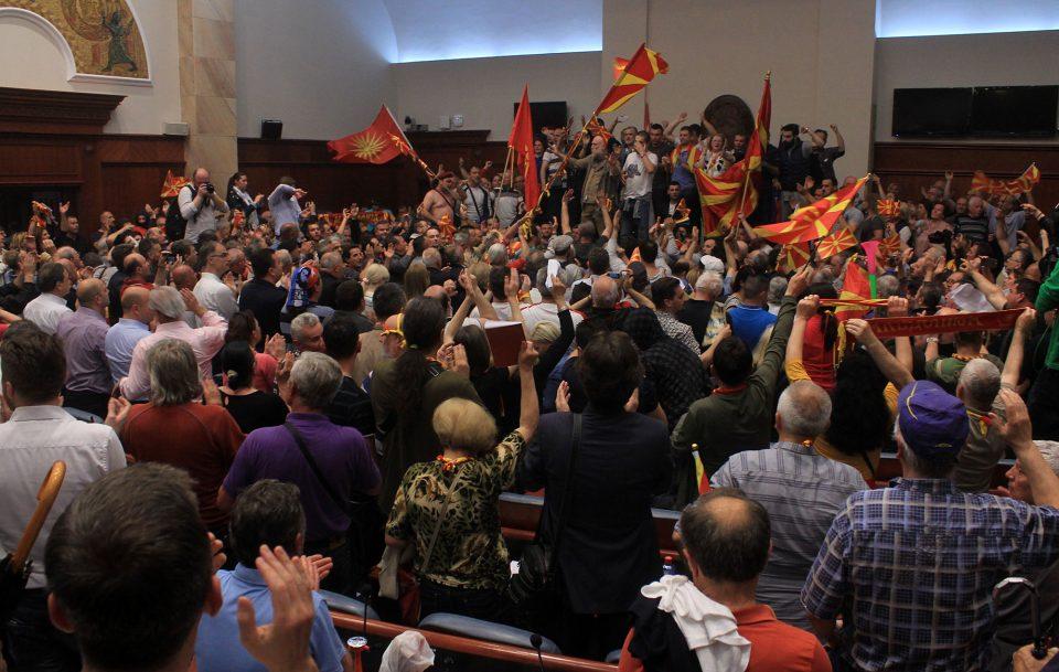 Продолжува судењето за случувањата во Собранието на 27 април