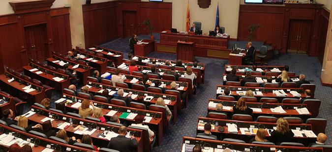 Почна седница за законот за јазиците