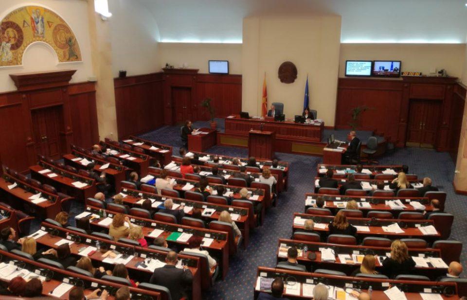 Избрани новите министри и заменици министри- еве кои се