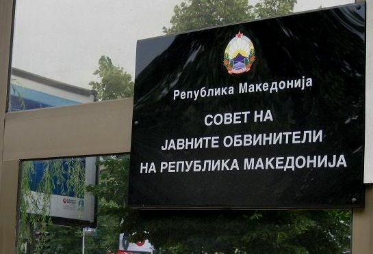 Од правниот совет на СДСМ во Советот на Јавни Обвинители