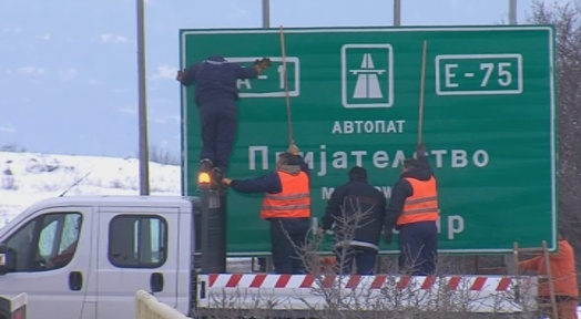 """""""Пријателство"""" трасиран за Коѕијас: Поставени новите табли долж автопатот кој се викаше """"Александар Македонски"""""""