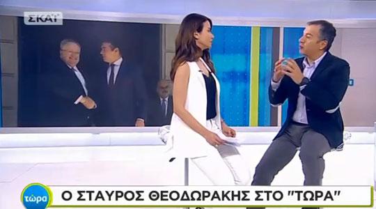 Теодоракис: Сакаме решение на спорот со името, но под одредени услови